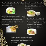 Kepmandou Thai Cuisine