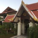 Entrance - Horizon Village and Resort Photo