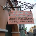 Foto de Kim's