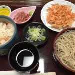 ภาพถ่ายของ Yuisakuraebikan