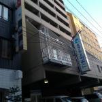 Photo of Hotel Hashimoto