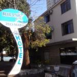 Foto de Hotel Blue Star II