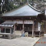 Foto de Gokurakuji Temple