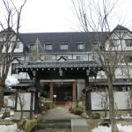 Photo de Hotakaso Yamano Hotel