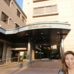 Photo of KKR Hotel Hiroshima