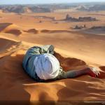 Photo of Dar Azawad