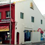 Φωτογραφία: Little Trishaw Concept Store