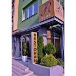 Restaurant R Club