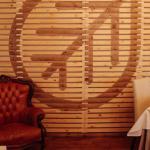 Photo of Taverna dell'Olmo