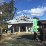 Photo of Odawara Castle History Museum
