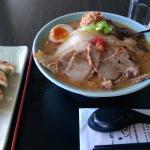 Gyoza and Spicy Hokkaido Ramen