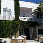 Photo de Adriani Hotel