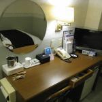 Photo de APA Hotel Kagoshima Kokubu