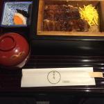 Unagi Ryouri Inakaan, Kokura Honten