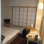 Foto de Pearl Hotel Yaesu