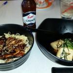 صورة فوتوغرافية لـ Ginga Japanese Restaurant