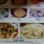 ภาพถ่ายของ Loulan Islam Restaurant