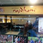 صورة فوتوغرافية لـ Rajdhani Thali