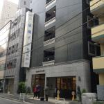 Photo of Toyoko Inn Nihonbashi Zeimusho-mae