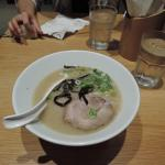 Photo of Ippudo Central Park