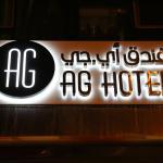 AG Hotel Aufnahme