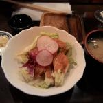 Complimentary Salad Miso Soup