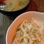 entrée (salade + soupe)