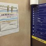 Photo de Smile Hotel Asahikawa