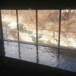 Hotel Shirakawa Yunokura Foto