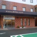 Business Hotel Ueno