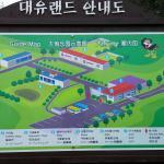 Daeyoo Land Photo