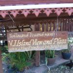 V.J. Island View Foto