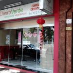 Photo of Cheiro Verde