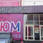 Photo of Cafe Vintage