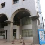 Southern Plaza Kaiho