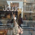 ภาพถ่ายของ Pain de Joujou