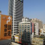Foto de FX INN - Kaohsiung Zhonghua Road