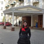 Photo of Ukraina Hotel