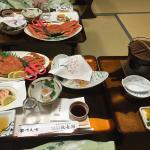 Foto de Seiryukaku