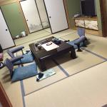 Photo de Seiryukaku