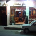 Mostafa Darwish Restaurant