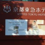 Bild från Chinese Cuisine Hoshigaoka Kyoto Tokyu Hotel