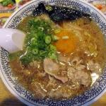 Photo of Marugen Ramen Kakeo