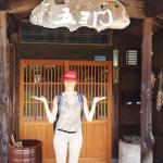 the entrance of the Minshuku