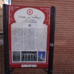 Photo of Ali Ben Youssef Mosque