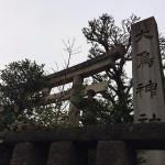 入口の鳥居