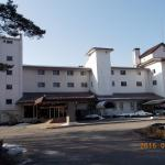 Photo of Tateshina Park Hotel