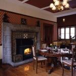 Photo de Parc-Le-Breos Guest House