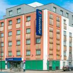 ‪Travelodge London Balham‬