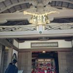 Foto de Hinjitsukan